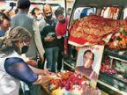 बरागटा के पार्थिव शरीर के किए अंतिम दर्शन, ठियोग में लोक निर्माण विश्राम गृह के पास सैकड़ों ने लोगों ने बरागटा को श्रद्धंजलि|शिमला,Shimla - Dainik Bhaskar