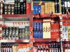शराब, ईंधन से 24 करोड़ का राजस्व इंदौर से ही वाणिज्यिक कर ने भी कहा- कारोबार अब शुरू हो|इंदौर,Indore - Dainik Bhaskar