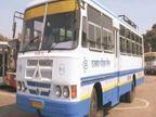 एक माह से बंद बसों के संचालन की कवायद तेज, 50% सवारियों के साथ 10 से चलाने की संभावना|झुंझुनूं,Jhunjhunu - Dainik Bhaskar