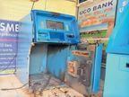 लुटेरे 25 मिनट में गैस कटर से एटीएम काट ले गए 5.8 लाख रुपए|रोपड़,Ropar - Dainik Bhaskar