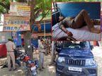 सोशल डिस्टेंसिंग टूटने पर दरोगा ने युवक को जड़ा थप्पड़, लोगों ने किया पथराव; 4 पुलिसकर्मी जख्मी प्रयागराज,Prayagraj - Dainik Bhaskar
