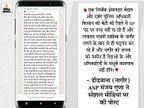 डीडवाना ASP ने लिखा, मलाईदार थानों में MLA की सिफारिश से लगे हैं थानेदार, अवैध कारोबारऔर खनन में है नेताओं की हिस्सेदारी, तस्करों को भी पूरा संरक्षण नागौर,Nagaur - Dainik Bhaskar
