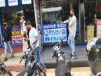 जिला क्राइसिस मैनेजमेंट ग्रुप की बैठक में हुआ निर्णय, अभी 70 प्रतिशत के साथ ही खुलेगा बाजार|जबलपुर,Jabalpur - Money Bhaskar