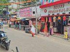 अब किराना दुकानें 6 दिन शाम 5 बजे तक खुलेंगी, होटल-रेस्त्रां से रात 10.30 तक होम डिलीवरी होगी|इंदौर,Indore - Dainik Bhaskar