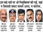 प्रदेश में राजनीतिक नियुक्तियां कहीं नहीं अटकीं; ढाई साल में 5 हजार हुईं|जयपुर,Jaipur - Dainik Bhaskar