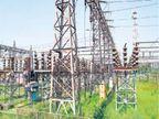 कोल्हान प्रमंडल के तीनों जिलों में बिजली विभाग के 3.50 लाख ग्रामीण उपभोक्ता पर, 130 करोड़ रुपए का बिल बकाया|जमशेदपुर,Jamshedpur - Dainik Bhaskar