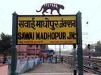 देशभर के लाखों रेल कर्मचारी पीएम और रेलमंत्री को करेंगे ट्वीट, सभी स्तर पर अभियान की तैयारी करने के लिए कहा गया। सवाई माधोपुर,Sawai Madhopur - Dainik Bhaskar