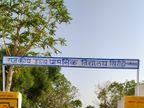 स्कूल पहुंचे शिक्षक, रोटेशन शेड्यूल में करेंगे ड्यूटी; पहले दिन साफ-सफाई व सैनिटाइजेशन की व्यवस्था को संभालते नजर आए|जोधपुर,Jodhpur - Dainik Bhaskar