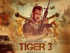 टूट रहा है सलमान खान की फिल्म 'टाइगर 3' का सेट, मेकर्स को होगा करीब 9 करोड़ का नुकसान बॉलीवुड,Bollywood - Dainik Bhaskar