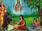 पति की लंबी उम्र और परिवार की समृद्धि के लिए किया जाता है वट सावित्री व्रत|धर्म,Dharm - Dainik Bhaskar