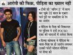 आरोपी एक्टर पर्ल वी पुरी का सपोर्ट कर दिव्या खोसला कुमार ने पीड़िता की पहचान उजागर की, माता-पिता का फोटो शेयर किया|बॉलीवुड,Bollywood - Dainik Bhaskar