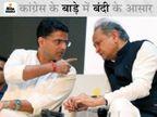सचिन पायलट बोले- हमसे किए गए वादे 10 महीने बाद भी पूरे नहीं; पार्टी को सत्ता में लाने वाले कार्यकर्ताओं की सुनवाई न होना दुर्भाग्यपूर्ण|जयपुर,Jaipur - Dainik Bhaskar