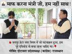 कांग्रेस प्रदेशाध्यक्ष बोले- जयपुर ग्रेटर नगर निगम के पूरे एपिसोड से बचना चाहिए था, लेकिन जांच रिपोर्ट खिलाफ हो तो कार्रवाई करनी पड़ती है जयपुर,Jaipur - Dainik Bhaskar