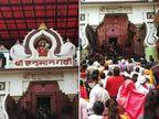 अयोध्या में ज्येष्ठ मास के दूसरे दिन उमड़ी भक्तों की भीड़, नियंत्रण में दो थानों की पुलिस के छूटे पसीने; बगैर मास्क के दिखाई पड़े श्रद्धालु|लखनऊ,Lucknow - Dainik Bhaskar