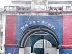 गोरखपुर जेल में बंद दो कैदियों में कोरोना का खौफ, ठुकराई पैरोल; कहा- सजा पूरी करके ही जाएंगे घर|गोरखपुर,Gorakhpur - Dainik Bhaskar