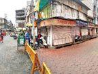 भोपाल 10 जून से अनलॉक इंदौर में आधी छूट भी नहीं; यह अनलॉक हो तो सरकार को हर दिन मिले 12 करोड़ का जीएसटी|इंदौर,Indore - Dainik Bhaskar