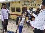 दुनिया में कहीं भी बच्चों में ज्यादा गंभीर संक्रमण नहीं, अगली लहर में भी ऐसा होने के सबूत नहीं देश,National - Dainik Bhaskar