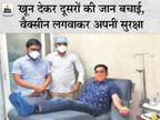 लॉकडाउन में ब्लड की कमी हुई तो जयपुर के जनाना अस्पताल ने निकाली स्कीम; 6 दिन में 60 प्रसूताओं की जान बची जयपुर,Jaipur - Dainik Bhaskar