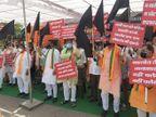 सरकार के खिलाफ बीजेपी केप्रदर्शन में शामिल नहीं हुए जयपुर के विधायक, प्रदेश भर में पार्टी ने किया विरोध जयपुर,Jaipur - Dainik Bhaskar