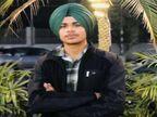 बास्केटबॉल के नेशनल खिलाड़ी को घर से बुलाकर ले गए थे दोस्त, दो दिन बाद बोले- वो भाखड़ा नहर में डूब गया|पंजाब,Punjab - Dainik Bhaskar