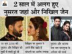 तृणमूल सांसद बोलीं- उसने मेरे अकाउंट से पैसे निकाले, उससे तलाक की जरूरत नहीं, क्योंकि शादी ही लीगल नहीं थी|देश,National - Dainik Bhaskar