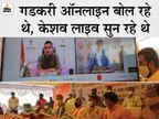केंद्रीय मंत्री बोले- 'मुझे बहुत खुशी है कि कोविड से देश में अनेक लोगों को ऑक्सीजन की कमी के कारण जान गंवानी पड़ी...'|प्रयागराज,Prayagraj - Dainik Bhaskar