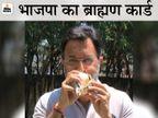 थोड़ी देर में कांग्रेस छोड़ BJP में शामिल हो सकते हैं पूर्व केंद्रीय मंत्री जितिन प्रसाद, पीयूष गोयल के घर पहुंचे|उत्तरप्रदेश,Uttar Pradesh - Dainik Bhaskar