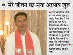 राहुल के करीबी जितिन भाजपा में शामिल; कहा- देशहित में काम करने वाली केवल BJP, बाकी व्यक्ति विशेष के नाम पर चलते हैं|उत्तरप्रदेश,Uttar Pradesh - Dainik Bhaskar