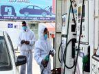 तेल कंपनियों ने पेट्रोल-डीजल की कीमतें 25-25 पैसे बढ़ाई, एक लीटर डीजल की कीमत भी 100 रुपए के करीब|बिजनेस,Business - Money Bhaskar
