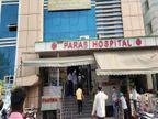 मौतों के बाद हरकत में आया प्रशासन, अस्पताल का लाइसेंस सस्पेंड; मरीजों की शिफ्टिंग के बाद आज होगा सीज|आगरा,Agra - Dainik Bhaskar