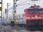 11 जून से हावड़ा और मुंबई के बीच फिर चलेगी, दुरंतो स्पेशल एक्सप्रेस जमशेदपुर,Jamshedpur - Dainik Bhaskar