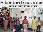 बुलंदशहर के जिस शहीद ने कश्मीर में आतंकियों से लोहा लिया, अब उनका परिवार भाजपा विधायक से डरा; घर पर लिखा-मकान बिकाऊ है|उत्तरप्रदेश,Uttar Pradesh - Dainik Bhaskar