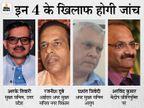 योगी सरकार के मुख्य सचिव आरके तिवारी का भी नाम, चहेती फर्मों को ठेका देने का आरोप; नूतन ठाकुर ने की शिकायत पर जांच के आदेश|लखनऊ,Lucknow - Dainik Bhaskar