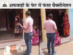 जबलपुर के BJP सांसद के गोद लिए गांव में वैक्सीनेशन टीम से बदसलूकी; महिला बोली- मेरे पति को खा गए, अब क्याें आए हो..|जबलपुर,Jabalpur - Dainik Bhaskar