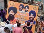 सतगुरु कबीर महाराज का पोस्टर उतार शिअद का लगाया, भाईचारे के विरोध के बाद अकालियों ने अपना बधाई बोर्ड उतरवाया|जालंधर,Jalandhar - Dainik Bhaskar