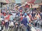 एक दिन पहले 700% मरीज बढ़े, अगले ही दिन 700 फीसदी घट भी गए|जमशेदपुर,Jamshedpur - Dainik Bhaskar