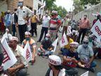 आगरा में पेरेंट्स एसोसिएशन 'पापा' ने निजी स्कूलों की मनमानी को लेकर किया विरोध प्रदर्शन, डीएम के सामने रखीं 6 मांगें|आगरा,Agra - Dainik Bhaskar