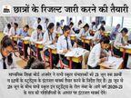 प्रमोट हुए 21 लाख स्टूडेंट्स को इसी आधार पर नंबर देने की तैयारी, राजस्थान शिक्षा बोर्ड ने स्कूलों से इंटरनल मार्क्स मंगाए|बीकानेर,Bikaner - Dainik Bhaskar