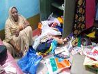 बैंक अधिकारी के घर घुसे एक दर्जन डकैत, बुजुर्ग माता-पिता को बंधक बना कमरे में बंद किया; 5 लाख के नगद व जेवर लूट लिए मुंगेर,Munger - Dainik Bhaskar