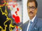 कानपुर के सीएसए यूनिवर्सिटी के मौसम वैज्ञानिकों की चेतावनी, आसपास के जिलों में हो सकती है भारी बारिश|कानपुर,Kanpur - Dainik Bhaskar