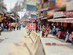 3 माह बाद किला रोड बाजार जाम से मुक्त, अब अतिक्रमण हटवाएंगे|रोहतक,Rohtak - Dainik Bhaskar