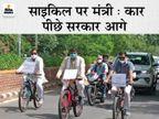 40 डिग्री तापमान में साइकिल चलाकर विरोध कर रहे थे मंत्री, पीछे-पीछे उनकी कार भी चल रही थी|अलवर,Alwar - Dainik Bhaskar