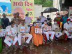 बरसते पानी में विरोध जताने पेट्रोल पंप पर बैठे प्रदेश अध्यक्ष, बड़ा जमावड़ा नहीं हुआ; अलग-अलग समूहों में शहर भर में हुए प्रदर्शन रायपुर,Raipur - Dainik Bhaskar
