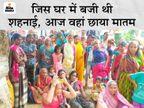 किऊल हरोहर नदी में स्नान करने गए थे 4 भाई-बहन; 1 का शव बरामद, 2 की तलाश जारी, 1 भाई बाल-बाल बचा|लखीसराय,Lakhisarai - Dainik Bhaskar