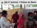 इंदौर में सिलावट ने टीका लगवाने आई महिला से पूछा- पहचानती हो? महिला बोली- कमलनाथ!, मंत्री बोले- अरे! शिवराज या सिंधिया कह देतीं..|इंदौर,Indore - Dainik Bhaskar