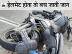 सोडाला एलिवेटेड रोड पर डीडवाना नगर पालिका की पूर्व चेयरमैन की बेटी और पंचायत समिति प्रसार अधिकारी के बेटे की मौत; हेलमेट बाइक के पीछे लटका रखे थे|जयपुर,Jaipur - Dainik Bhaskar