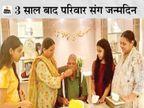 झुग्गी झोपड़ी से संसद तक का सफर तय कर चुके लालू को रात 12 बजे राबड़ी और मीसा ने खिलाया केक, CM नीतीश बोले- हम तो हर दिन बधाई देते हैं|बिहार,Bihar - Dainik Bhaskar