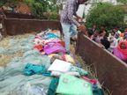 सुसाइड करने वाली गरीब मां और 5 बेटियां जीते जी एक जोड़ी के लिए तरसती रहीं, मरने के बाद लोग लाशों पर नई साड़ी-ड्रेसेस डाल गए छत्तीसगढ़,Chhattisgarh - Dainik Bhaskar