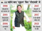 दोनों का 23 साल पुराना साथ, अब ममता की आक्रामकता को राज्यसभा में पहुंचाने की जिम्मेदारी DB ओरिजिनल,DB Original - Dainik Bhaskar