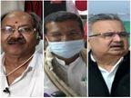 बृजमोहन बोले- 17 के बाद बड़ा घटनाक्रम होगा, मरकाम का दावा- कई भाजपा नेता हमारे संपर्क में, डॉ रमन का जवाब- डूबती नाव में कौन सवारी करेगा भाई|रायपुर,Raipur - Dainik Bhaskar